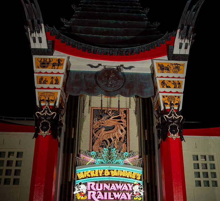 March 4th Opening of Mickey & Minnie's Runaway Railway Adds FastPass+